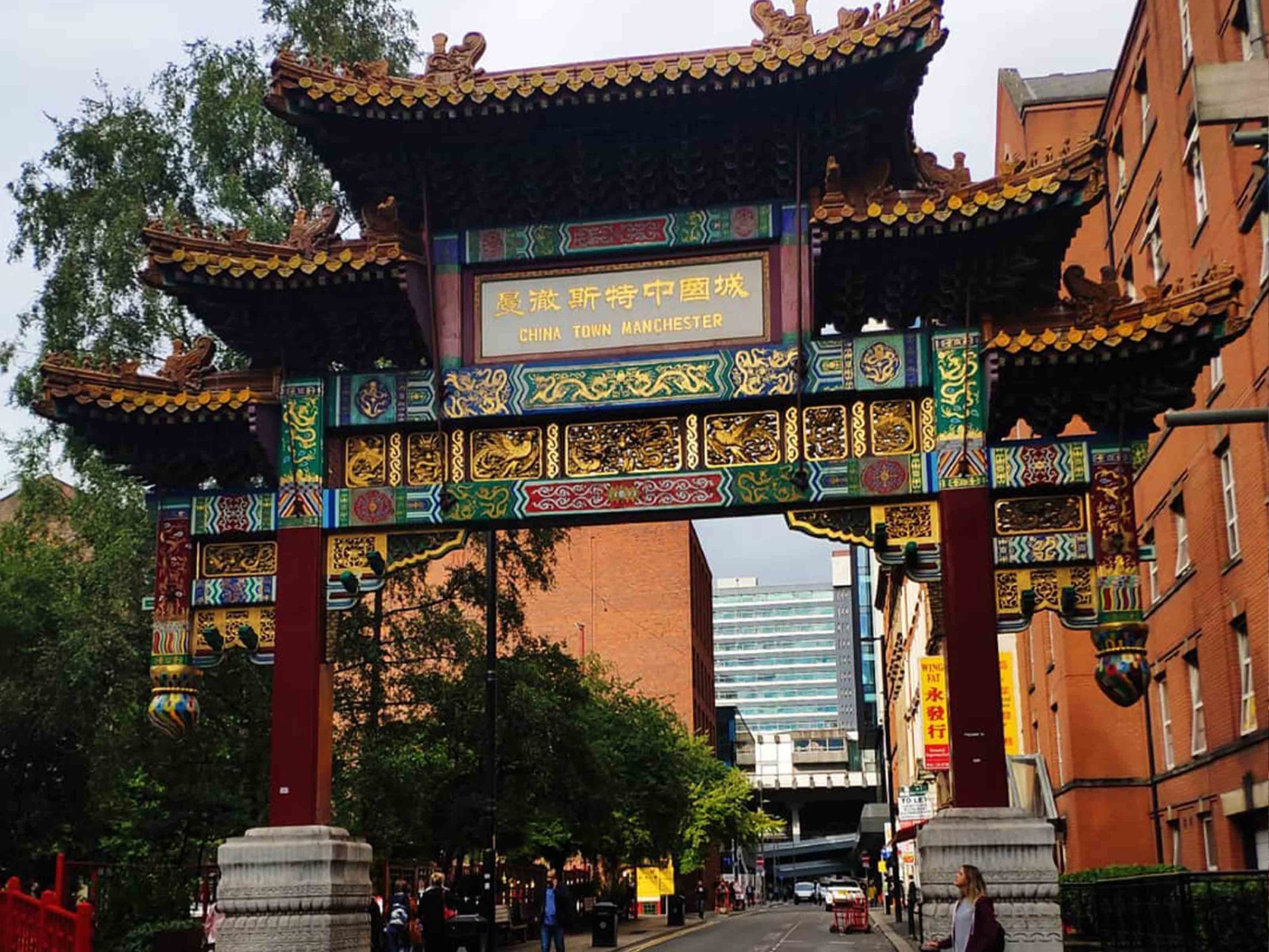 Things to Do in Manchester - China Town